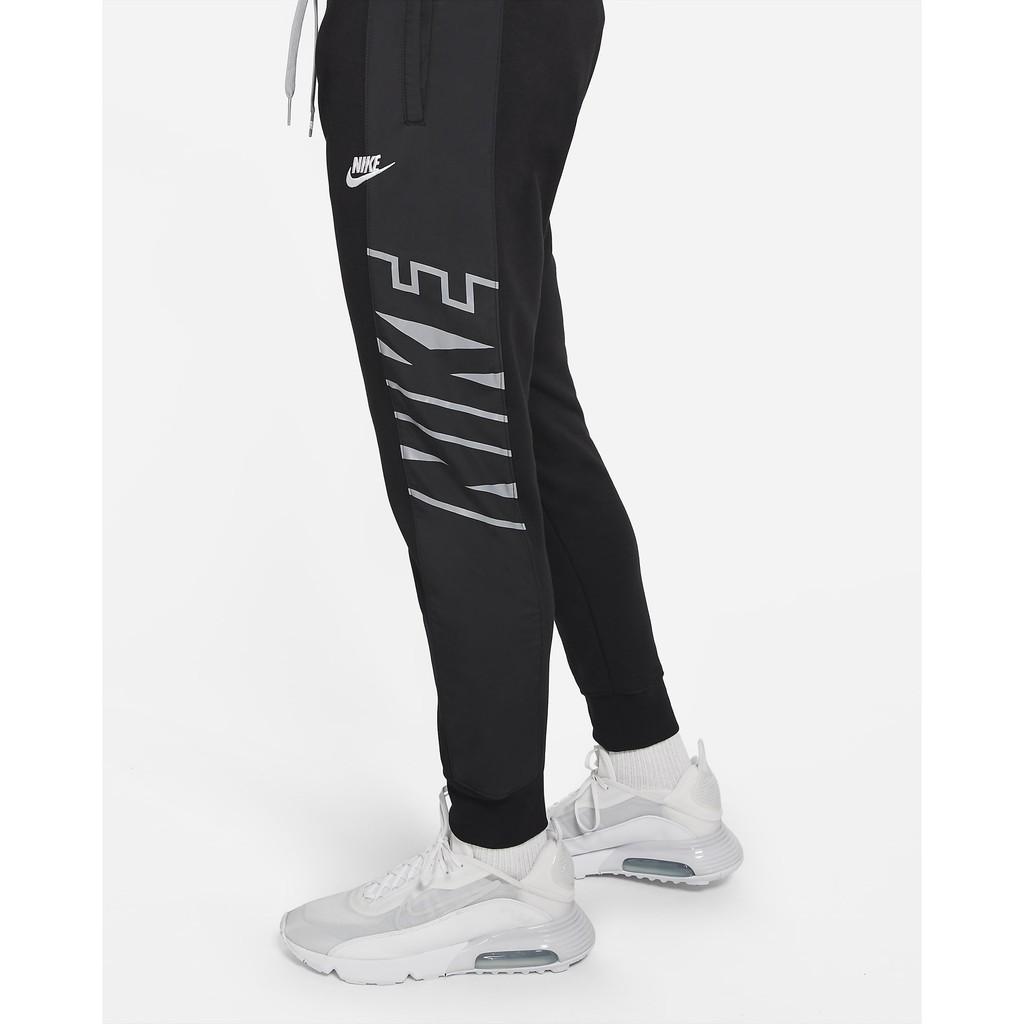 NIKE Sportswear 男 運動 長褲 CZ9943010 (202101) 街頭 縮口褲