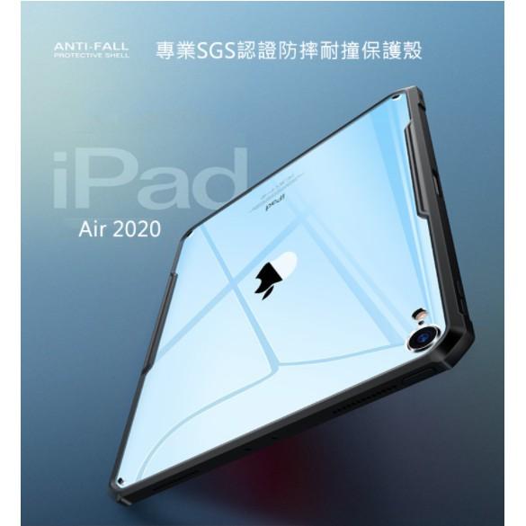 原廠 訊迪 XUNDD New iPad Pro 11吋 甲殼蟲 矽膠 防摔殼 平板保護 Apple