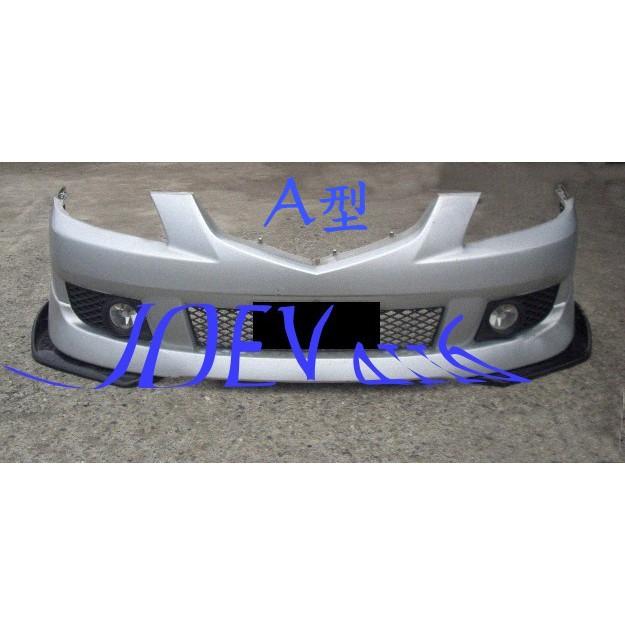 MAZDA PREMACY A版定風翼下巴套件- ABS材質