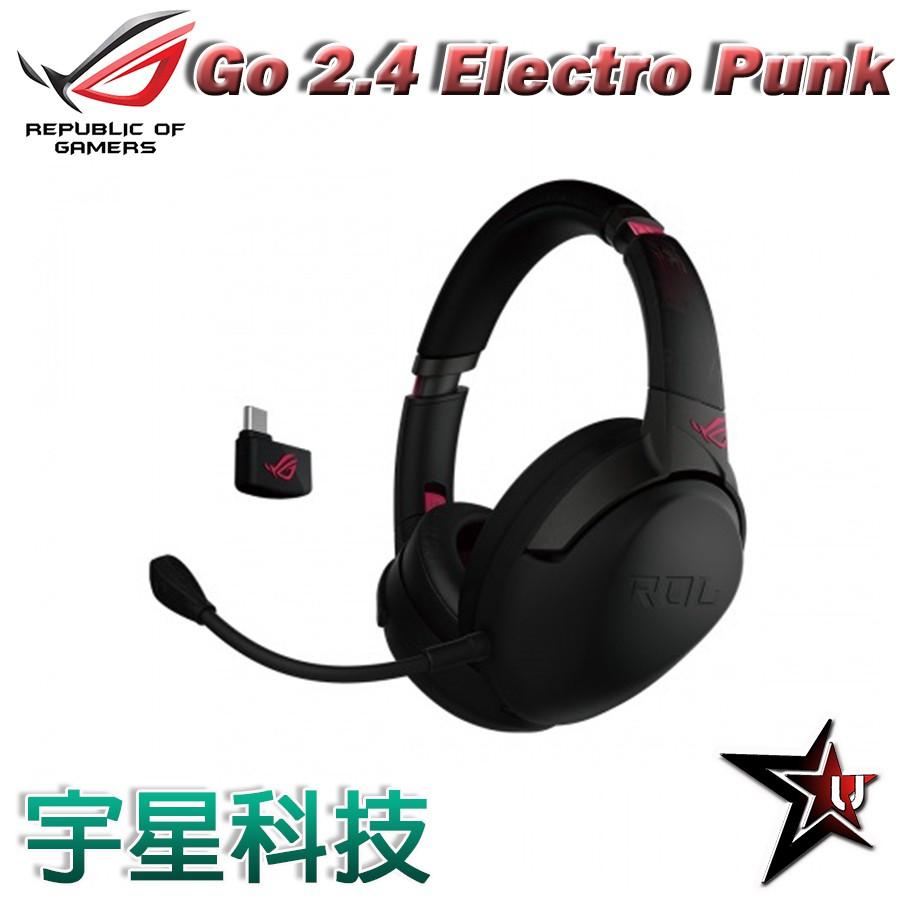 華碩 ASUS ROG Strix Go 2.4 Electro Punk Gaming Headset 宇星科技 促銷