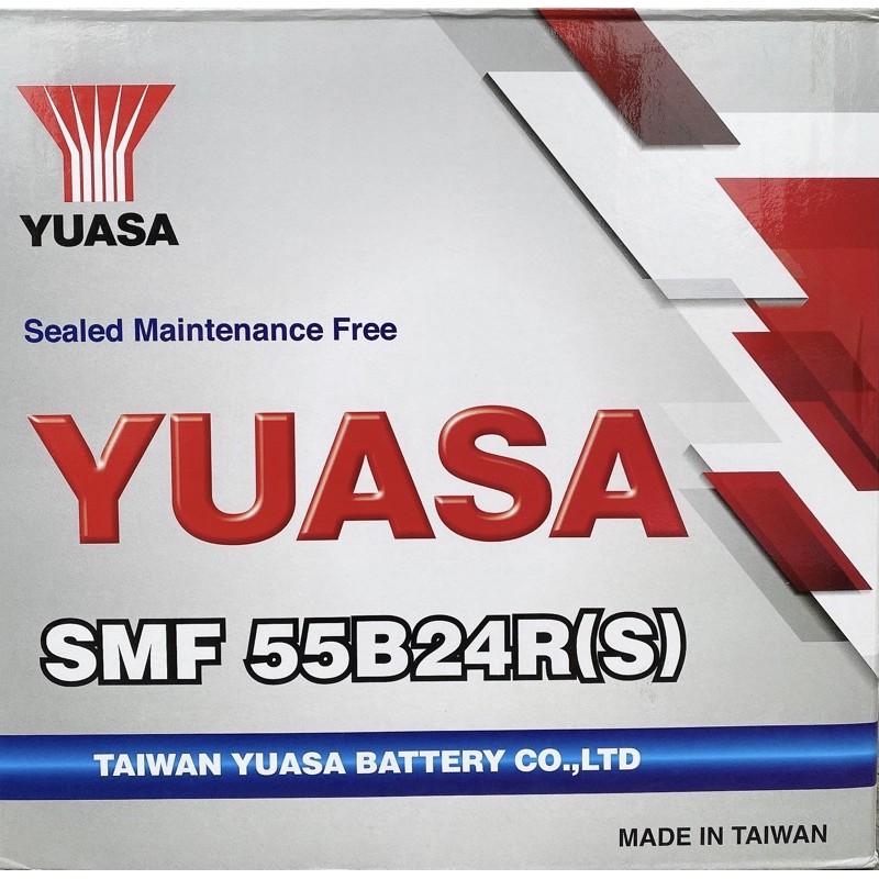 HS汽材 湯淺 YUASA 55B24L 55B24R 55B24LS SMF 46B24L 系列加強版 免加水汽車電池