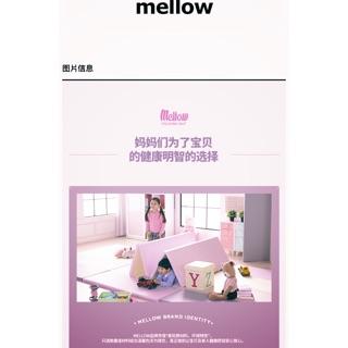 ‼️特價🇰🇷[Mellow]正品⚠️韓國空運✈️寶寶爬行墊/ 環保無毒遊戲墊 臺南市