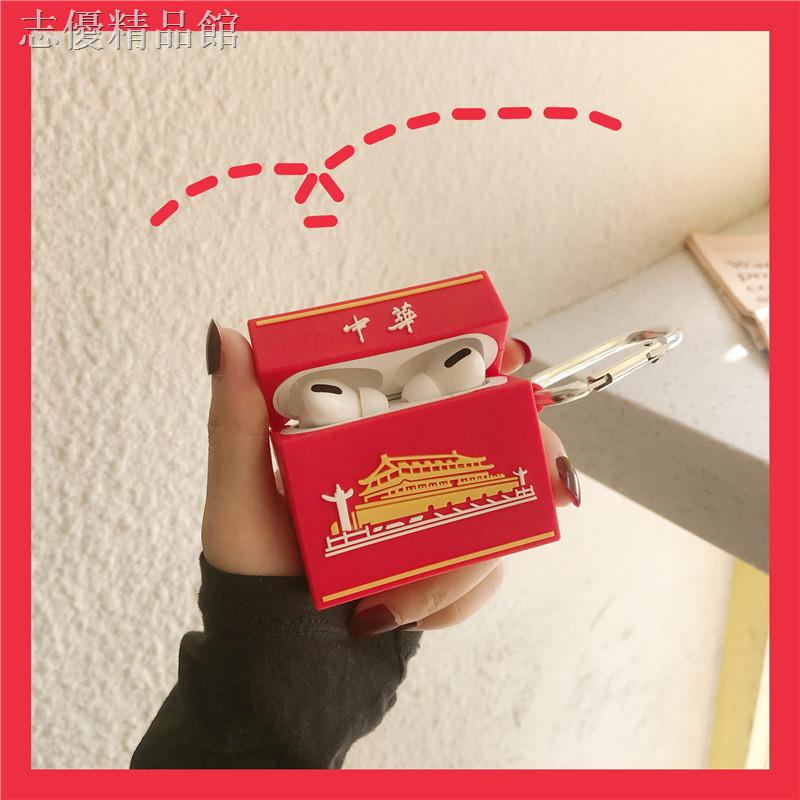 ↂ❁✠立體創意中華煙盒Airpods pro3代保護蘋果耳機套Airpods2保護殼軟