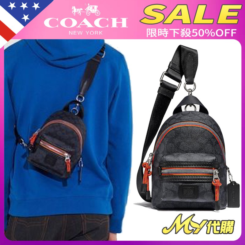 MY代購 COACH 3124 ACADEMY 15號 男生 胸包 後背包 運動胸包 女生胸包 後背包 男士胸包 肩背包