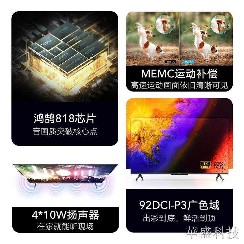 【電視賣場】全新LED液晶電視  4K HDR智慧連網液晶顯示器 IPHONE鏡射榮耀智慧屏X1 55英寸電視機4K超高