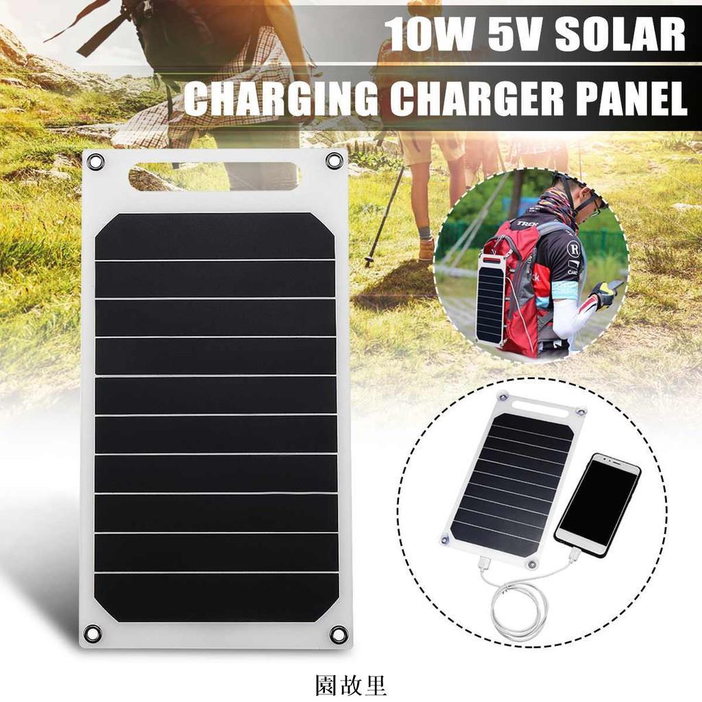 【園故里】太陽能充電板高效sunpower5V2A防水戶外便攜充電特價工廠直發單晶10W太陽能板