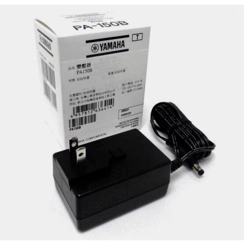 山葉PA-5T2A 電子琴 原廠 變壓器  更改型號【 PA150B】電源 E453 P45 P125