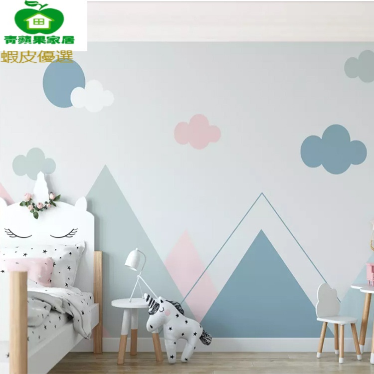 【小鋪優選】台灣出貨 簡約北歐粉色墻紙臥室無縫定製背景墻壁畫創意幾何三角兒童房壁紙