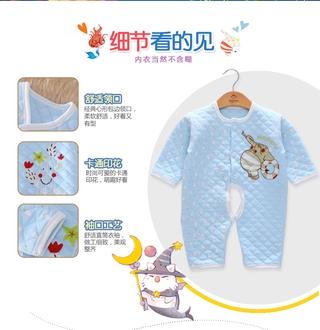 2021嬰兒新年禮物韓版純棉加厚嬰兒衣服18件套新生兒禮盒秋冬季初生滿月寶寶套裝用品純棉0-6個月 母嬰用品