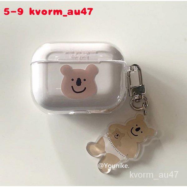 韓國ins同款考拉AirPods1/2無線藍牙保護套AirPods pro保護殼矽膠-BH