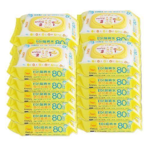 黃色小鴨 PiYO PiYO EDI超純水超厚護膚柔濕巾量販特價組(箱)[免運費]