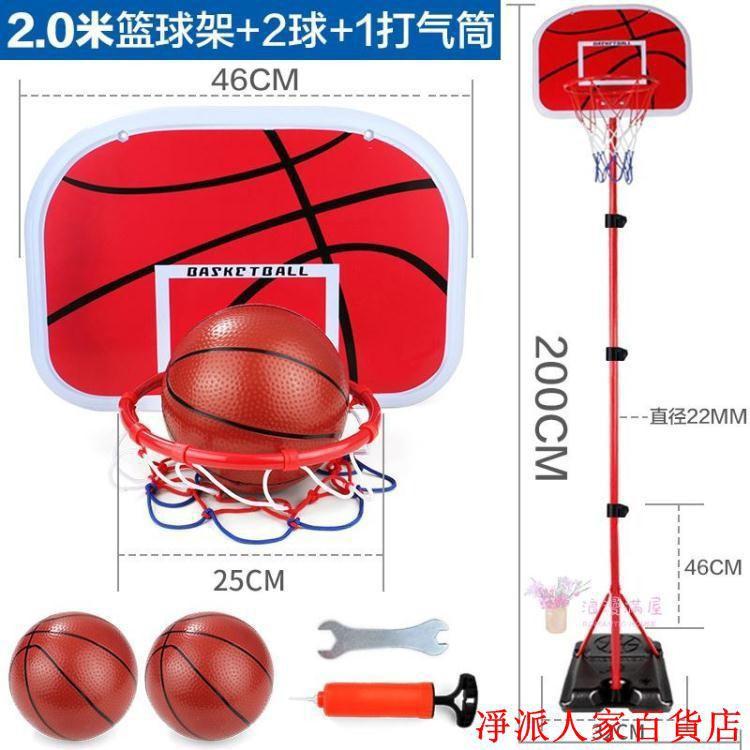 籃球架 兒童籃球框投籃架可升降室內2-3-5歲4小孩家用寶寶男孩掛式投籃機T