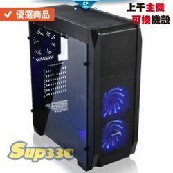 ZOTAC GTX1660 SUPER AM 金士頓 SKC600 2048G 2.5 0D1 電腦主機 電競主機 電腦