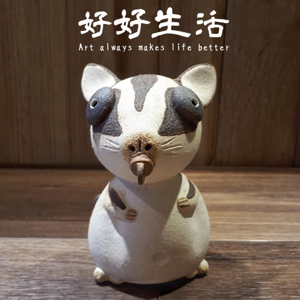 【好好生活食器】免運費~澳洲蜜袋鼯陶偶 限量公仔 | 石虎 陶藝品 台灣藝術陶 擺飾品 收藏 禮物 |