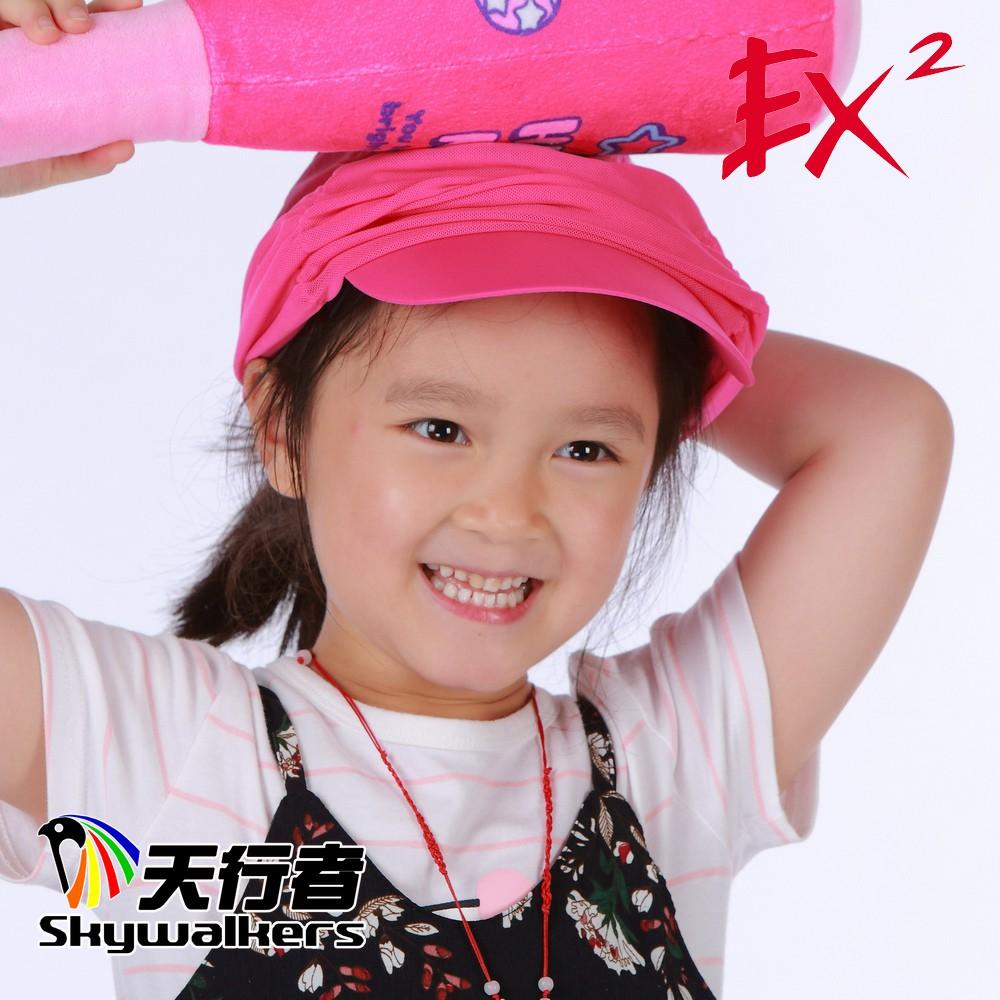德國EX2 全防護透氣遮陽帽(兒童版)351409/全新現貨/共2款