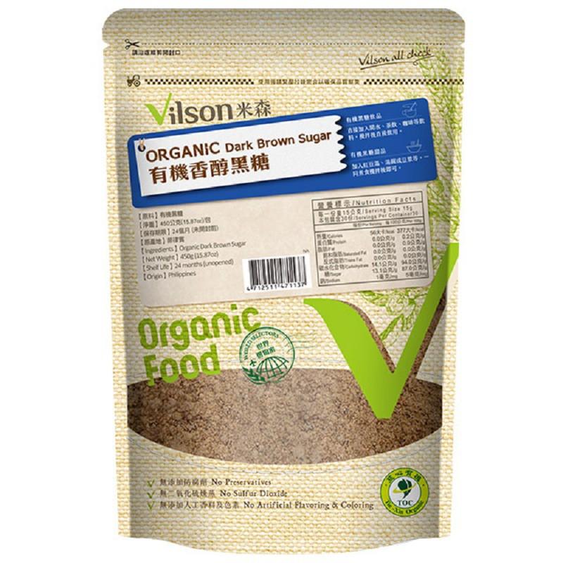 米森~有機香醇黑糖450公克/包