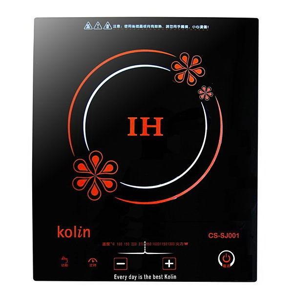 【庫存出清】Kolin 歌林 觸控式微晶電磁爐 CS-SJ001