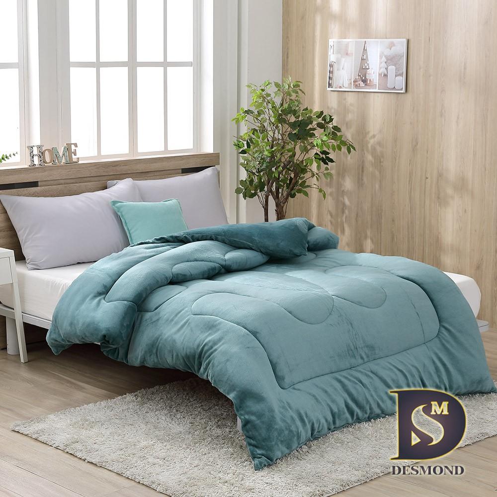 【岱思夢】湖水藍 雙面激厚法蘭絨暖暖被 台灣製 毛毯 毯被 毯子 被子 棉被 [超取有出貨限制,詳請參閱內容說明]