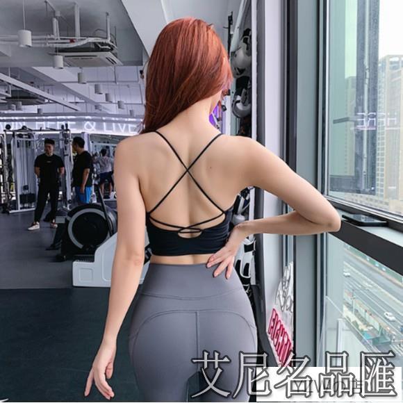 艾尼2020運動內衣女小胸交叉性感美背瑜伽文胸細肩帶運動背心