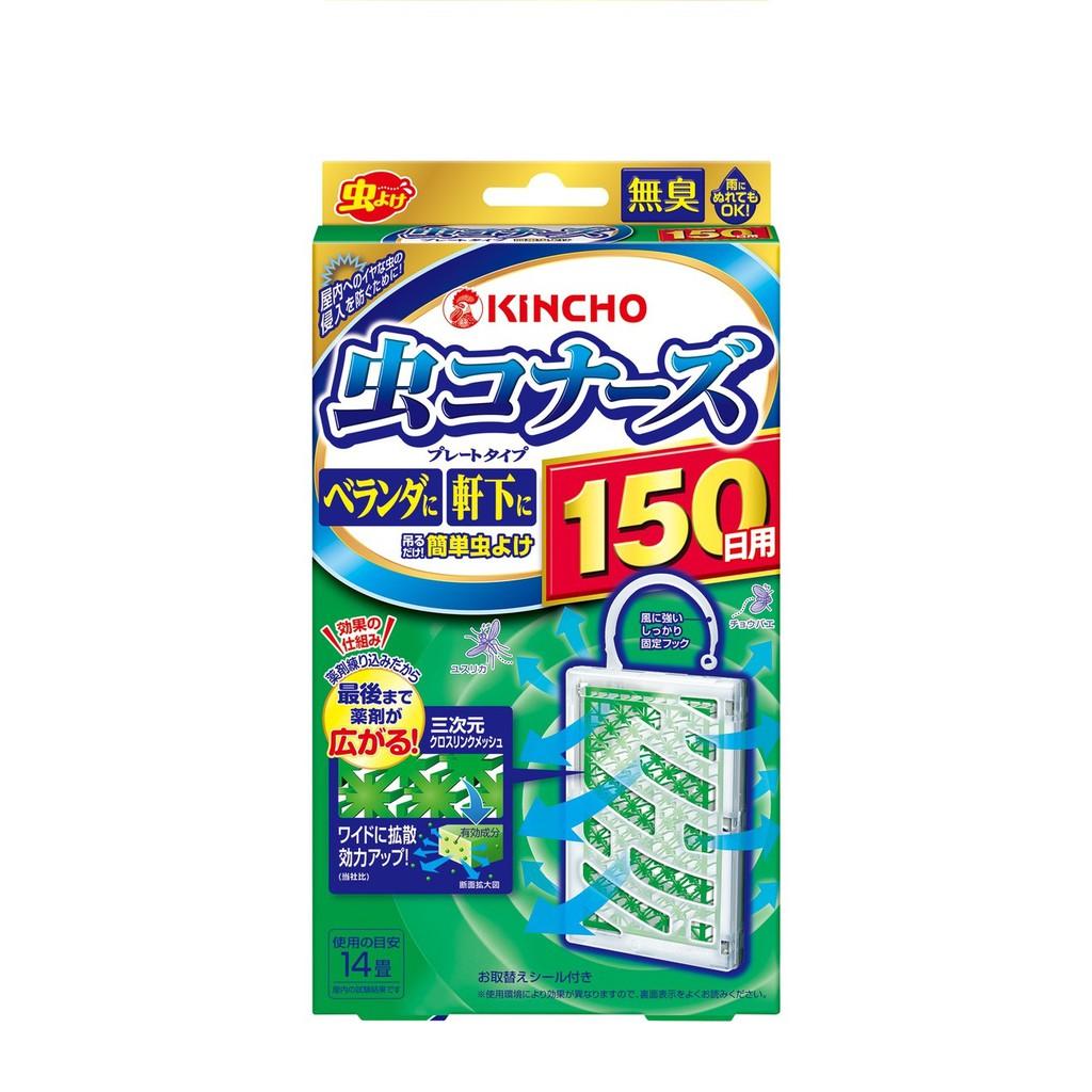 【日本金鳥】防蚊掛片(150日無臭)