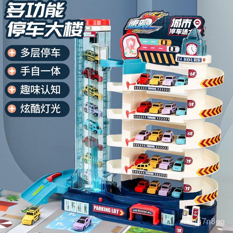 Tomica 停車場 Tomica 停車塔 玩具男孩汽車軌道大樓電動自動升降電梯停車場玩具3-8歲親子互動U dw2t