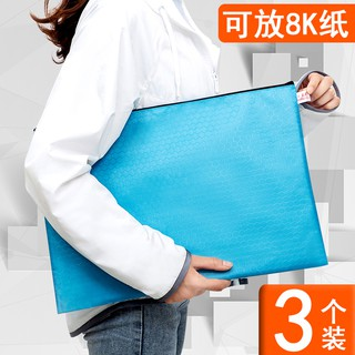 2個裝大尺寸A3文件袋帆布資料袋冊大號拉鏈美術袋8k檔案袋畫袋圖紙袋彩色網格拉鏈袋韓版加大容量可定制logo