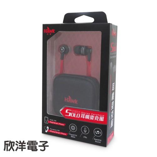 Hawk逸盛 X511 SOLO 耳機麥克風(03-HEX511) 兩款顏色 黑/藍色 自由選色