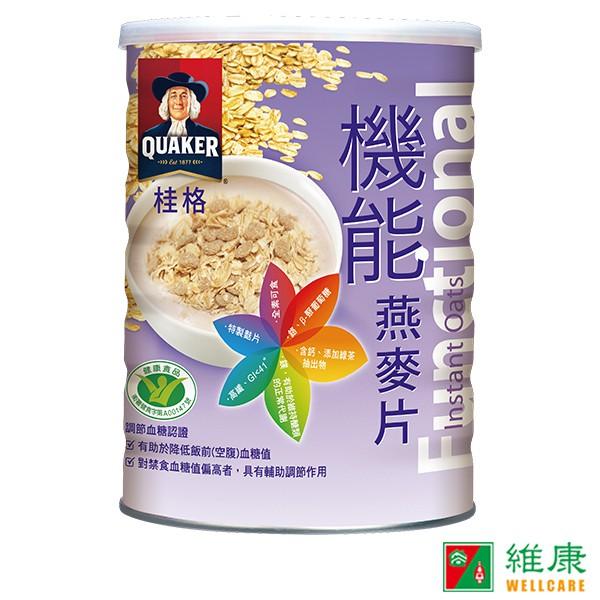 桂格 機能燕麥片 700g/罐 維康