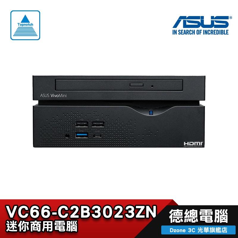 ASUS 華碩 VC66-C2B3023ZN 迷你商用電腦 I3-10100/8G/256G