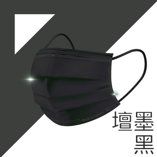 怡賓醫用口罩  檀墨黑口罩 台灣製造  雙鋼印  MD  醫療口罩 MIT 成人口罩( 現貨供應)