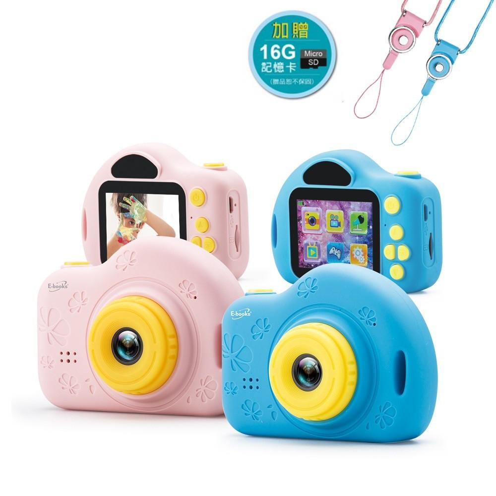 E-books 中景科技 P1 兒童數位相機 贈16G記憶卡