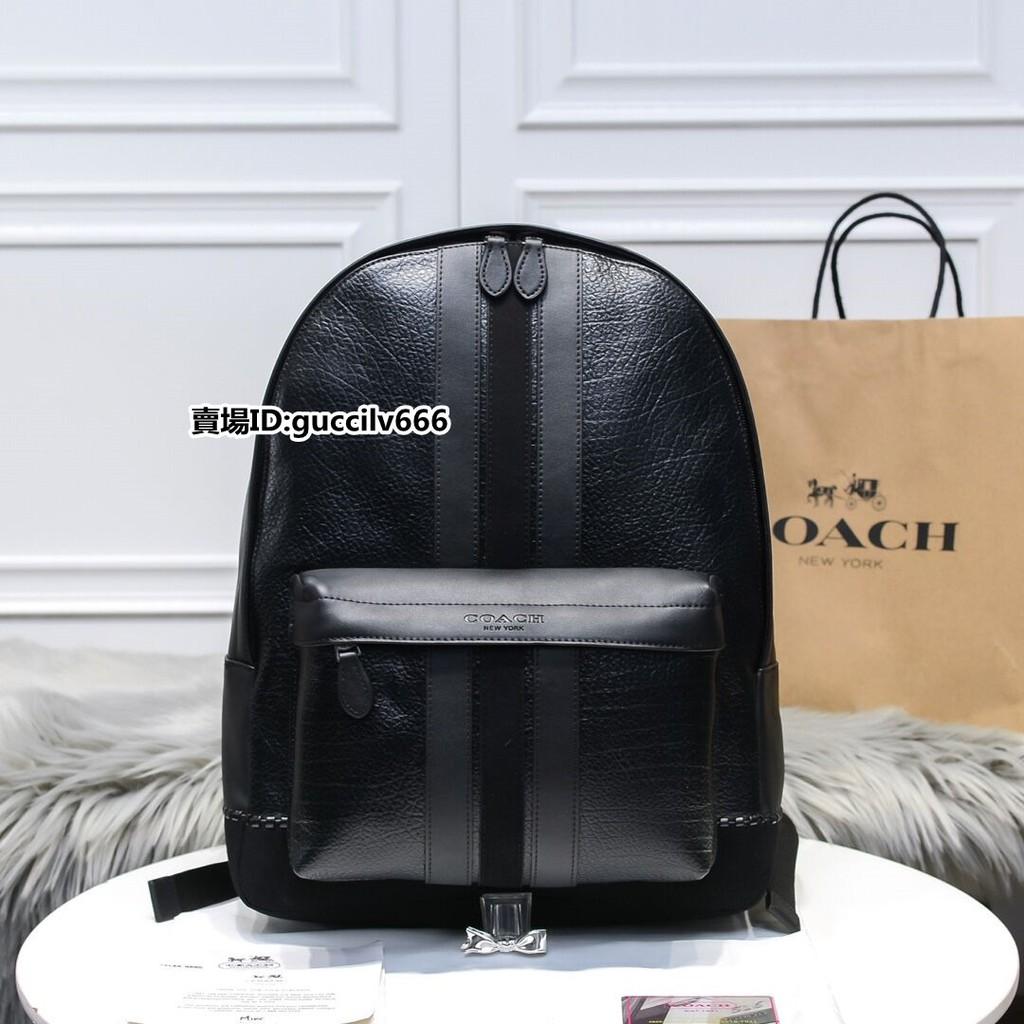 海外代購 COACH 蔻馳背包 男生背包 真皮條紋雙肩包 後背包 手提包 時尚百搭後背包 休閒後背包 11250
