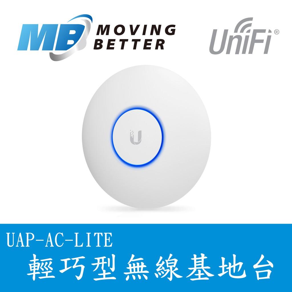 (現貨)UNNIFI UBNT  UAP-AC-LITE  輕巧型無線基地台 AP