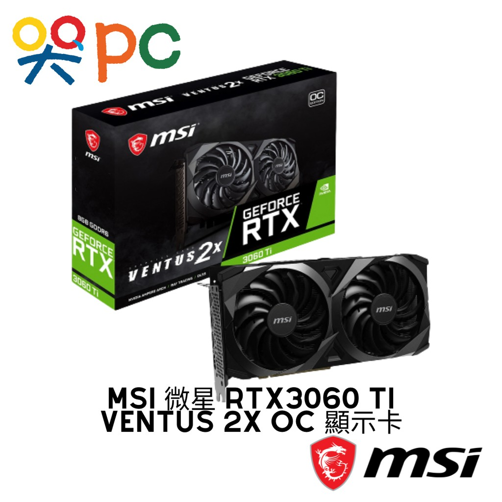 【哭PC】現貨✅須搭機🉑️刷卡 MSI 微星 RTX3060 Ti VENTUS 2X OC 顯示卡