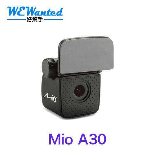 Mio A30 後鏡頭 行車記錄器 SONY感光