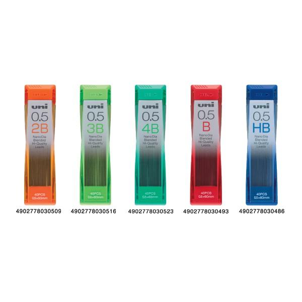 +DR專業用筆+ 三菱UNI NANO DIA 0.5-202ND 超最強鉛芯 自動鉛筆筆芯