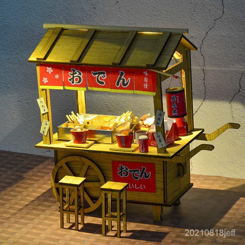 現貨 創意食玩木質拼裝模型木質diy小屋關東煮地攤夜市小吃攤車仔檔大 PfIf