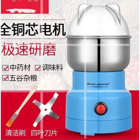 110V台灣專用 四葉升級加強版  粉碎机五穀雜糧粉碎機中藥 咖啡豆辣椒粉研磨機