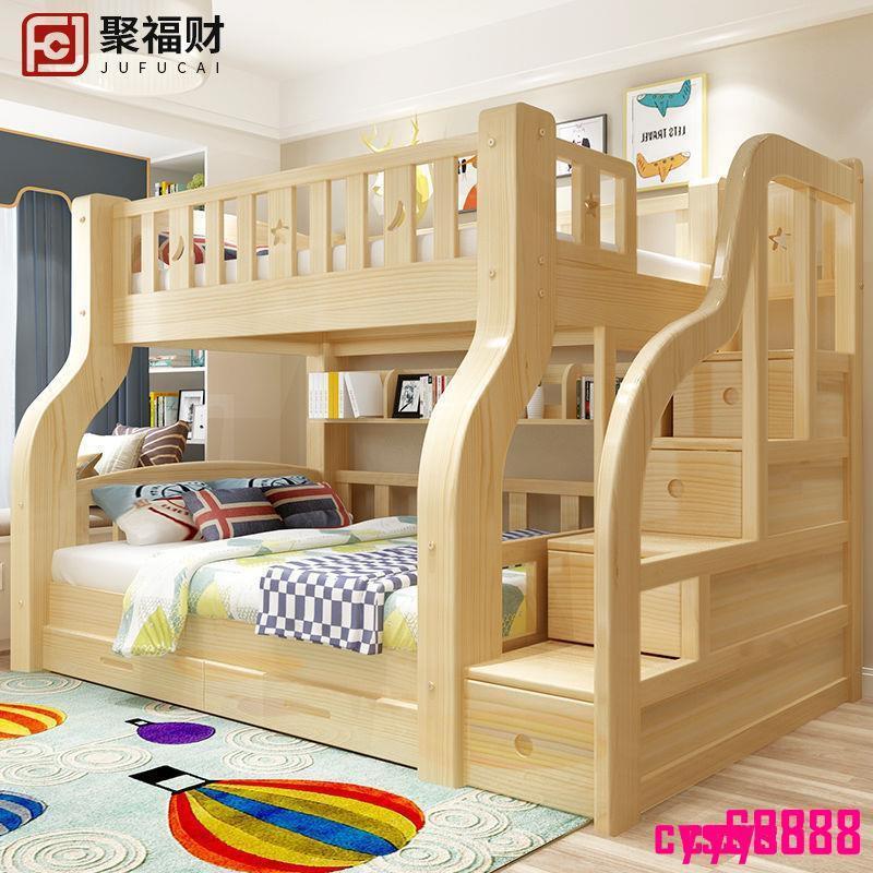 加粗加厚全實木兒童床上下床雙層床松木雙人床高低床子母床上下鋪