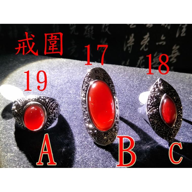 紅玉髓戒指/ 泰銀戒指    A. 19圍   B.17圍