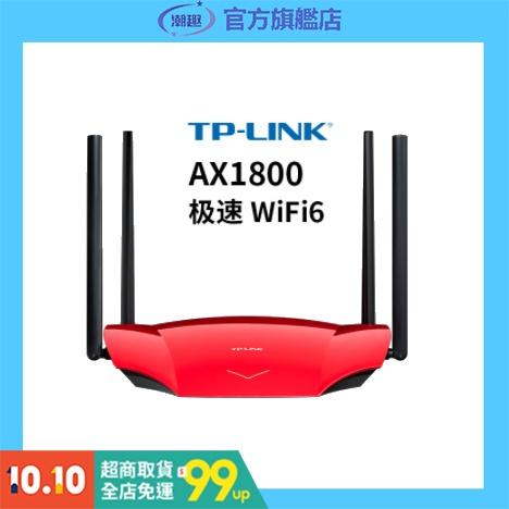 5G雙頻全千兆 無線網絡分享器 無線家用 高速網絡 易展Mesh 分布式路由器 游戲路由 XDR1860易展版AX180
