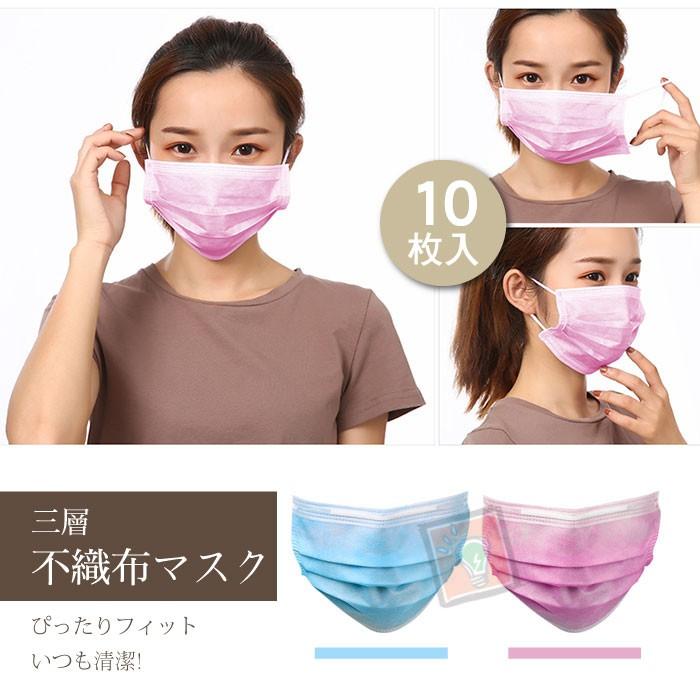 瘋了!加購價!限購5包 10入裝 不織布口罩 口罩 防塵口罩 三層口罩 3層 成人口罩 外出口罩 防風 遊行口罩 光復