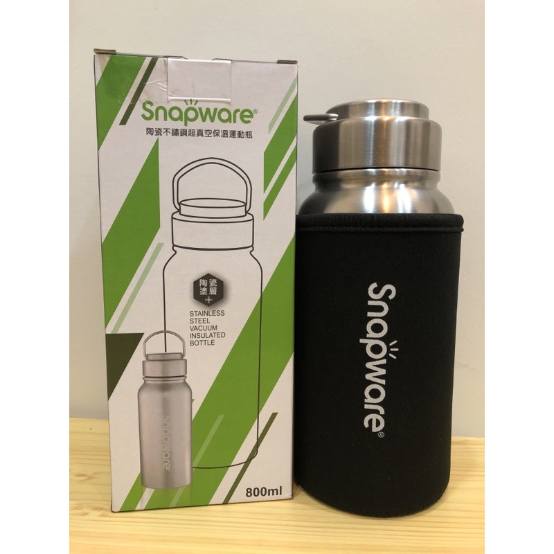 康寧Snapware/陶瓷不銹鋼真空保溫運動瓶/不銹鋼水瓶/陶瓷保溫瓶/運動水瓶