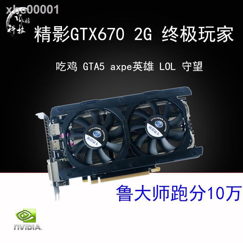 【現貨】►❀誠信科技 GTX670 2G另有GTX770 4G顯卡 GTX760 960 RX470 570 580