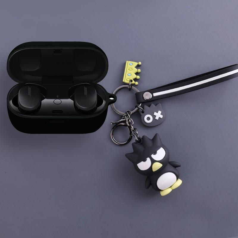 ✿☫Bose真無線藍牙耳機保護殼大鯊耳機套Bose QuietComfort Earbuds降噪保護套耳機充電倉盒子殼b
