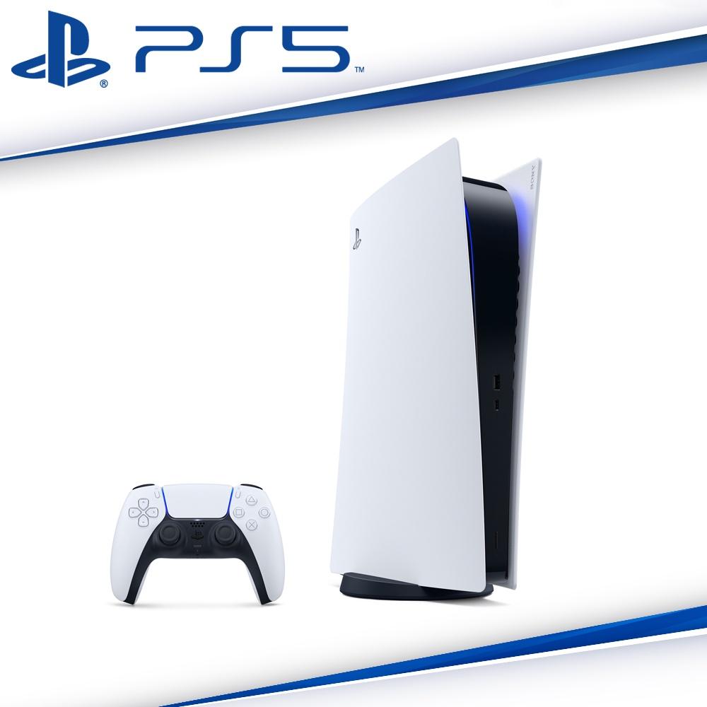 現貨!【SONY 索尼】 PS5主機  光碟版PlayStation5 主機 Ps5主機  光碟版