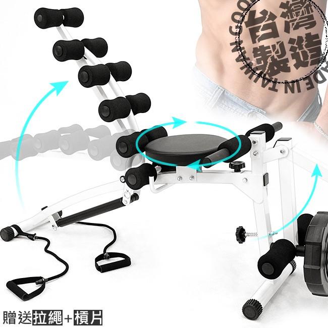 台灣製造!!舒展健腹機(送彈力繩+槓片)P105-686抬腿旋轉座椅.拉繩拉力繩.健腹器仰臥起坐板