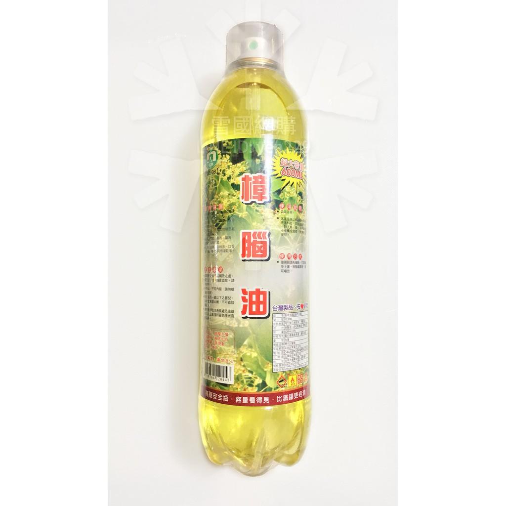 名將 噴霧式樟腦油、薄荷油、香茅油 600ml 、75%酒精消毒噴霧罐420ml(透明高壓瓶裝)
