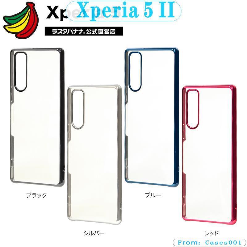 日本Rasta Banana索尼Xperia5手機殼SONY X5保護套J9210硬 透明底Sony手機保護殼防摔保護套