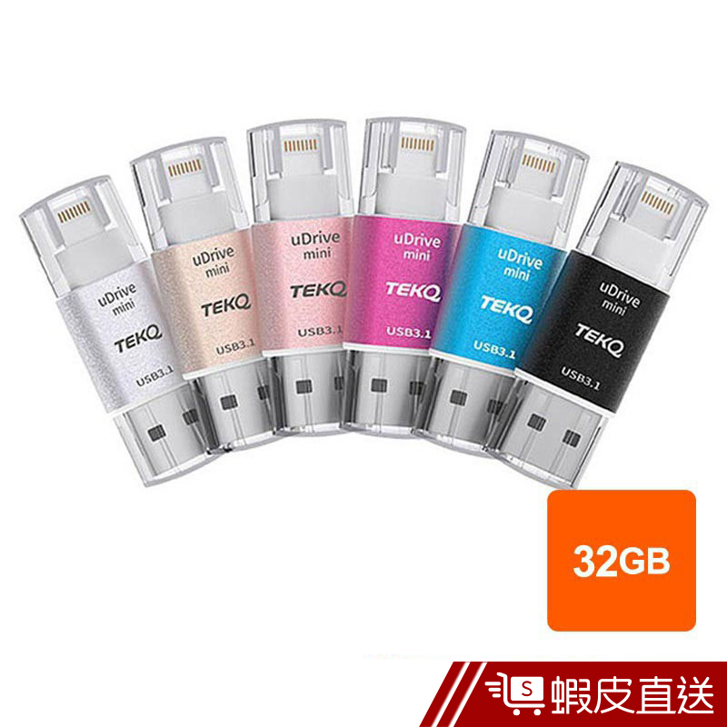 TEKQ IPhone PC 兩用隨身碟 讀卡機 (附32G卡) UDrive Mini 蝦皮直送